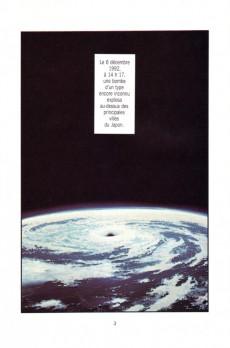 Extrait de Akira (Glénat cartonnés en couleur) -1a91- L'Autoroute