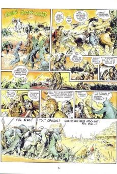 Extrait de La terre de la bombe -2a1982- Des mutants dans l'étang
