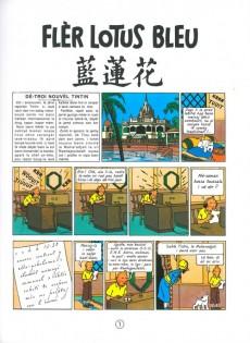 Extrait de Tintin (en langues régionales) -5Réunionnai- Flèr Lotus Bleu