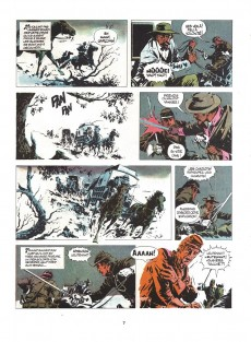 Extrait de Ringo (Vance) -2a1980- Le serment de Gettysburg