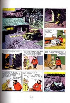 Extrait de Tif et Tondu -15a1983- Tif rebondit
