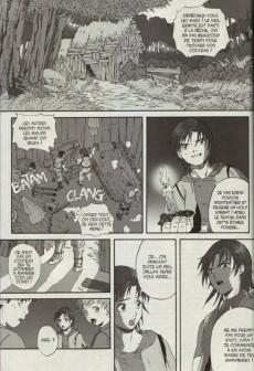 Extrait de Shogun Mag (puis Shogun Shonen) -2- Novembre 2006