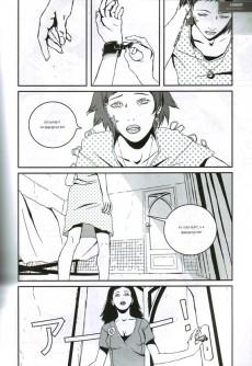 Extrait de Shogun Mag (puis Shogun Shonen) -HS- Shogun Life - Hiver 2007