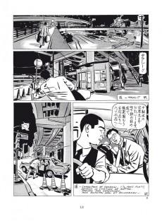 Extrait de David Martin -2b- Tôkyô est mon jardin