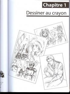 Extrait de (DOC) Le Dessin de Manga -1- Apprendre à dessiner les mangas - les personnages