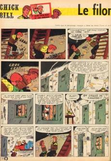 Extrait de (Recueil) Tintin (Album du journal - Édition française) -78- Tintin album du journal (n° 1042 à 1054)