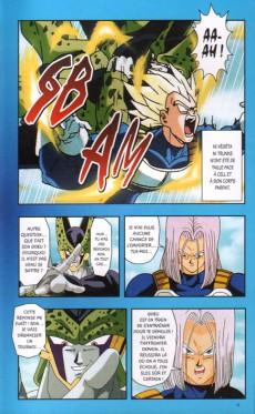 Extrait de Dragon Ball Z -23- 5e partie : Le Cell Game 3