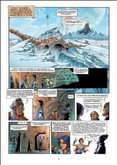 Extrait de Les naufragés d'Ythaq (France Loisirs) -3- L'ultime arcane / La révolte des pions