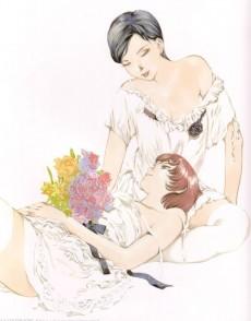 Extrait de RahXephon (en japonais) - Official Illustration Collection