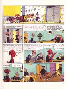 Extrait de Lucky Luke (en langues étrangères) -41Grec- Η κληρονομιά του Ραντανπλάν (I klironomiá tou Rantanplán - L'Héritage de Rantanplan)
