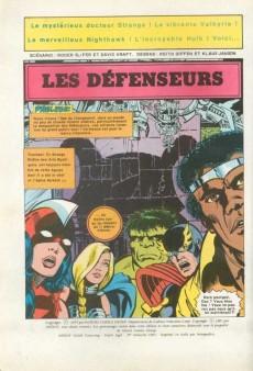 Extrait de Les défenseurs (1re série - Arédit - Artima Color Marvel Super Star) -1- Les Défenseurs