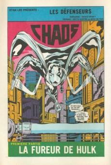 Extrait de Les défenseurs (1re série - Arédit - Artima Color Marvel Super Star) -2- Chaos