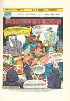 Extrait de Les défenseurs (1re série - Arédit - Artima Color Marvel Super Star) -5- Bataille de rois