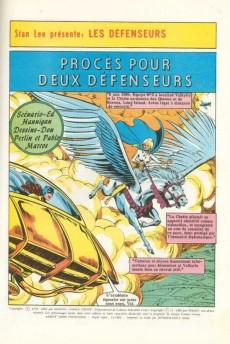Extrait de Les défenseurs (1re série - Arédit - Artima Color Marvel Super Star) -6- Procès pour deux Défenseurs