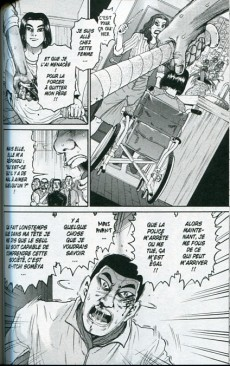 Extrait de Ki-itchi VS -1- Volume 1