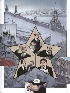 Extrait de La mort de Staline - Une histoire vraie... soviétique -2- Funérailles