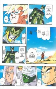 Extrait de Dragon Ball Z -24- 5e partie : Le Cell Game 4