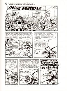 Extrait de Iznogoud -14a1984- Les cauchemars d'Iznogoud