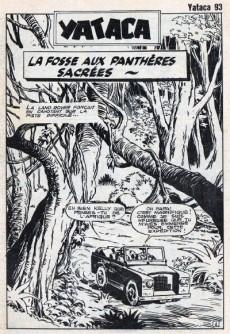 Extrait de Yataca (Fils-du-Soleil) -93- La fosse aux panthères sacrées