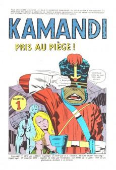 Extrait de Kamandi (2e série - Arédit - Artima Color DC Super Star) -4- Kamandi pris au piège