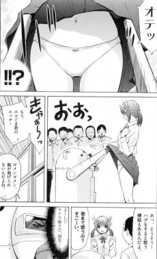 Extrait de Cho-Mukiryoku Sentai Japafive -9- Volume 9