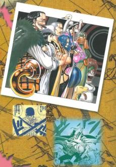 Extrait de One Piece -ART3- LION - Color Walk 3