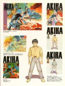 Extrait de Akira (en japonais) -HS- Akira club