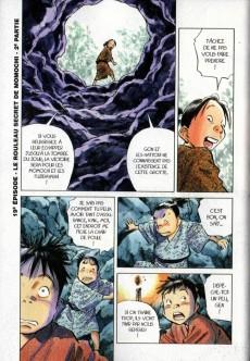 Extrait de Billy Bat -3- Volume 3
