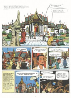 Extrait de Pom et Teddy (BD Must) -9- Le bouddha des eaux