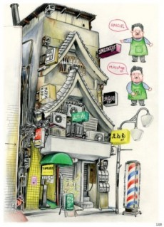 Extrait de Tokyo on Foot: Travels in the City's Most Colorful Neighborhoods