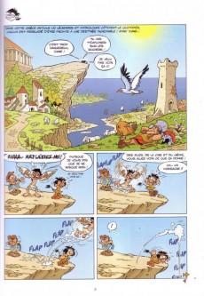 Extrait de Les petits Mythos -2- Le grand Icare