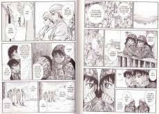 Extrait de Bride Stories -4- Tome 4