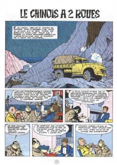 Extrait de Gil Jourdan -10a77- Le chinois à 2 roues