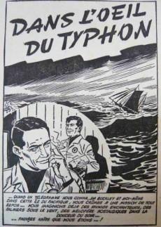 Extrait de Télé série bleue (Les hommes volants, Destination Danger, etc.) -2- Les hommes volants - Dans l'œil du typhon