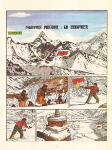 Extrait de Marc Mathieu (Une aventure de) -5- Le signe de Shiva