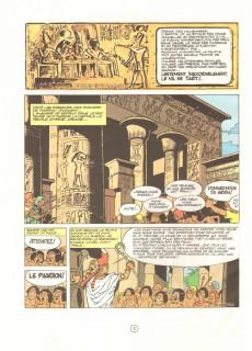 Extrait de Papyrus -2a1985- Le maître des trois portes