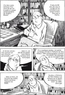Extrait de Vie de Mizuki -1- L'enfant