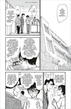 Extrait de Détective Conan -71- Tome 71