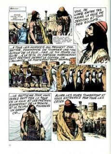 Extrait de Les religions de la bible -2- Le peuple juif - le premier temple