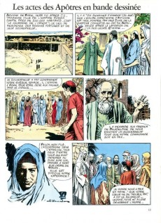 Extrait de Les religions de la bible -5- Naissance du christianisme