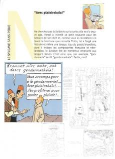 Extrait de Tintin - Publicités -8Total- Le Sceptre d'Ottokar