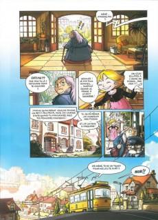 Extrait de Catlyn -2- L'Étrange monsieur Tête-en-bois