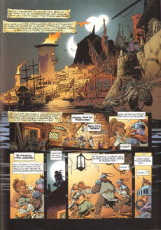 Extrait de Lanfeust de Troy -7- Les pétaures se cachent pour mourir