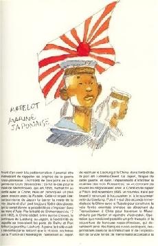 Extrait de Corto Maltese (Couleur Format Normal) -1TT- La jeunesse 1904-1905