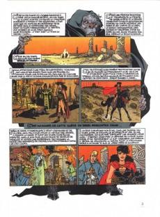 Extrait de Hazel et Ogan -1- L'épée de foudre