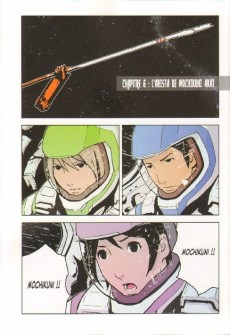 Extrait de Knights of Sidonia -2- Tome 2