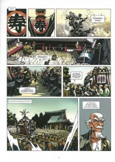 Extrait de Sept -6a- Sept Yakuzas