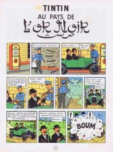 Extrait de Tintin (Historique) -15B29- Tintin au pays de l'or noir