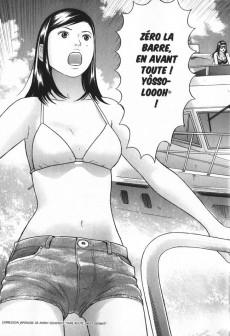 Extrait de Maiwai -5- Tobimuzuchi