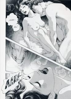 Extrait de Manga érotique -1- Extrême Orient
